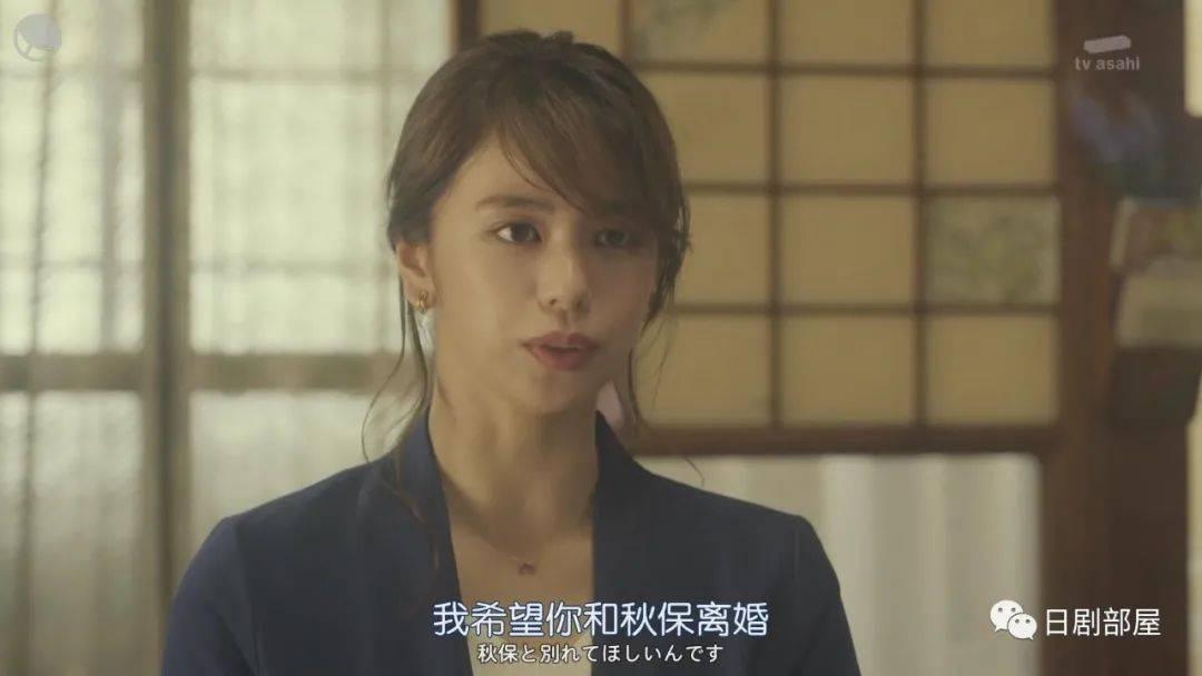 高甜日剧《marry me》:世界上有一个帅哥当她的丈