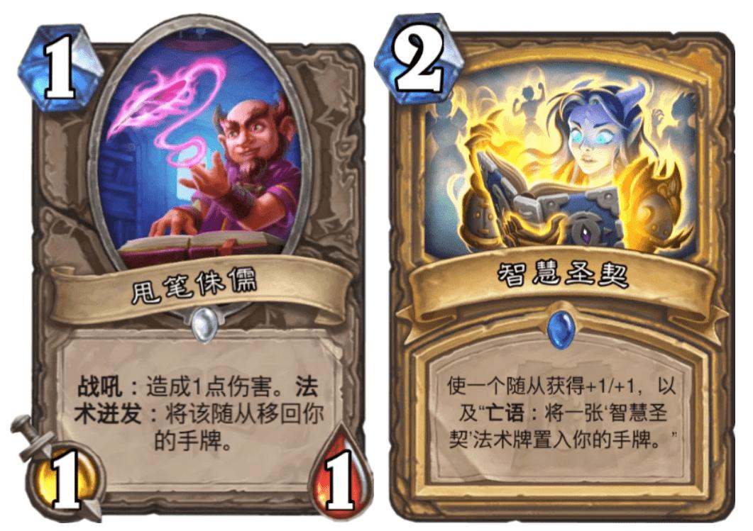 《【炉石传说】炉石传说:优化后的扫帚骑又变强势了,1点伤害也能积少成多》