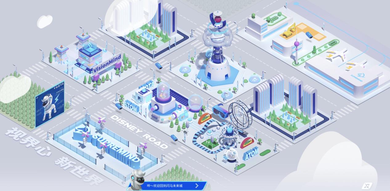 视频智能化进入2.0时代,「闪马智能」利用AI大数据赋能智慧城市
