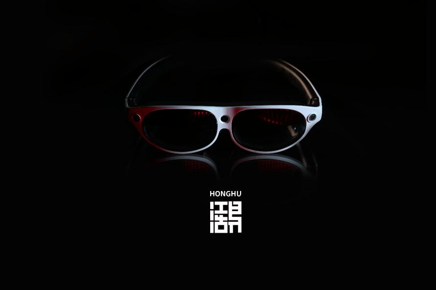 影创发布首款头手6DoF MR眼镜鸿鹄,搭载高通骁龙XR2平台