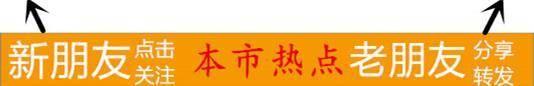 本市热点:张兆铼水书艺术书法欣赏(二)