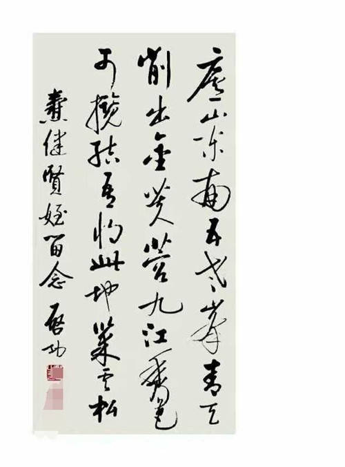 皇室后裔,杰出艺术家爱新觉罗焘健老师(图9)