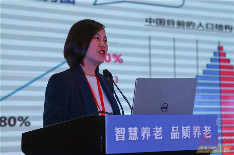 首届甘肃·庆阳养老论坛召开 全国新教育论坛在庆阳举行