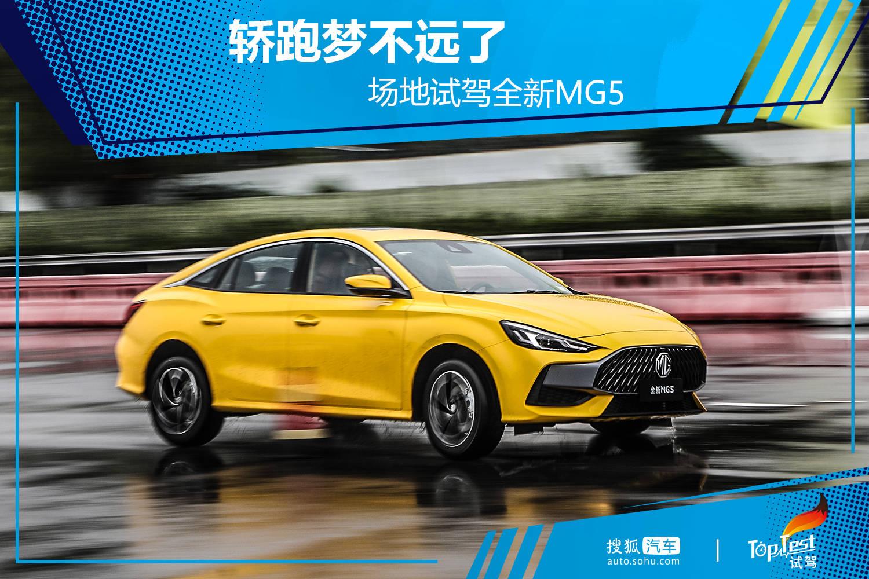 2020款一汽-大众探岳X新车商品性评价