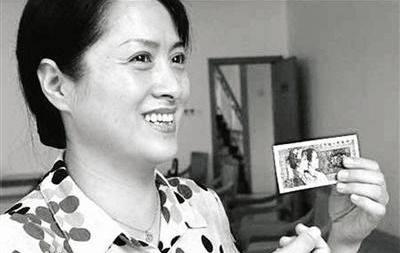 印在1980版贰角人民币上的两位少数民族女