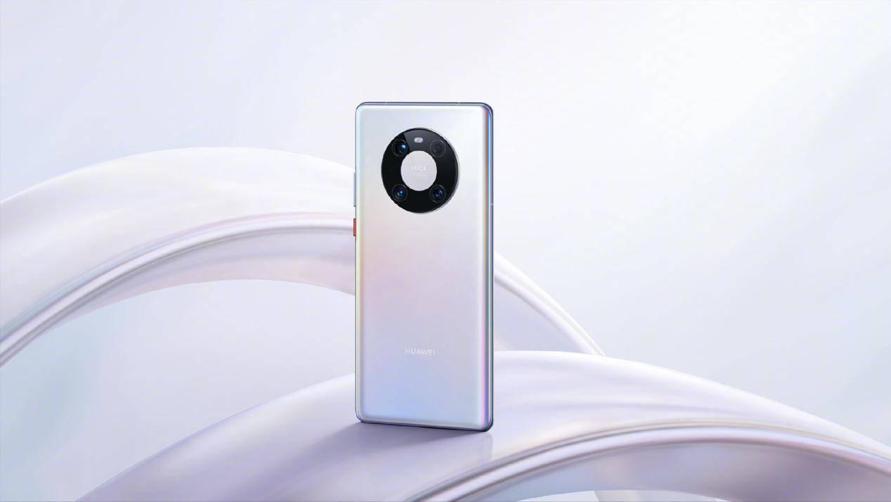 余承东官宣史上最强华为Mate 40,搞创新的国产力量PK iPhone 12会赢么?
