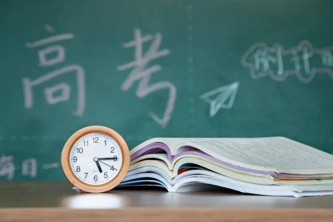 定了!2021新高考政策落地,14个省将采取新高考模式