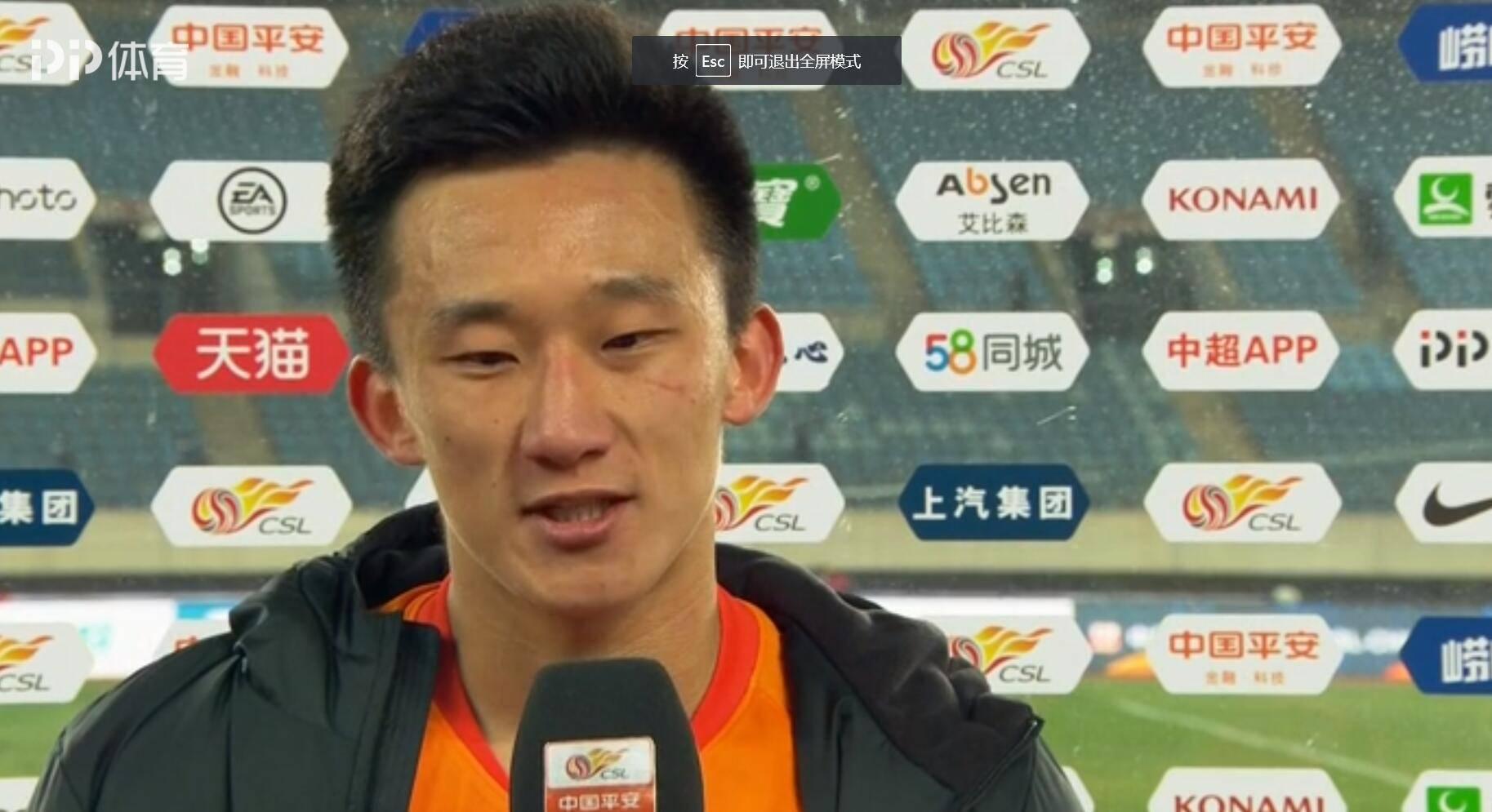 丛震:卓尔把握机会欠缺运气,感谢球迷呐喊,希望下场有好结果
