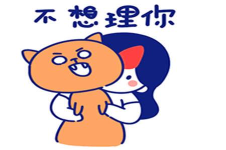 【搞笑岁月君】:幽默笑话:朋友经常被老婆罚跪,后来他老婆的做法让我甘拜下风!