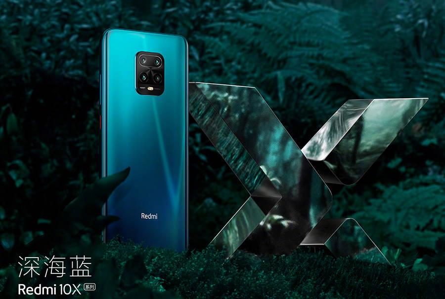 从1799年到1399年!小米5G手机再次潜水:钻石屏天