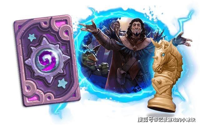 《【区块链游戏】炉石传说:设计师把两个没人玩的模式放一起,就成了新模式?》