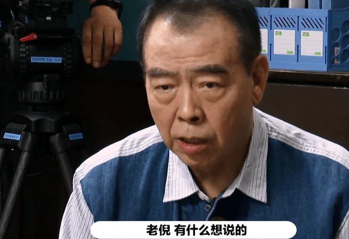 演员2:倪虹洁获咎陈凯歌,被现场咆哮:我不欠你的,牵出浩繁恩仇(图4)