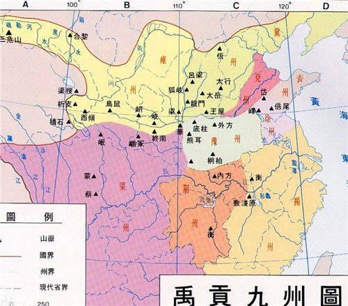 """中国代称""""九州"""",指的是哪九州?如今6个被保留,名字听着耳熟"""