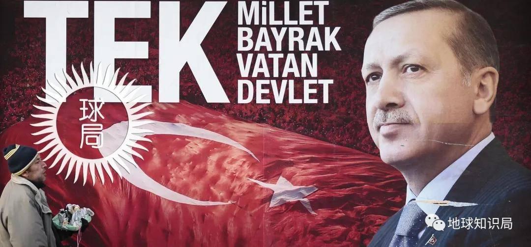 一文看懂,土耳其如何脱亚入欧? | 地球知识局
