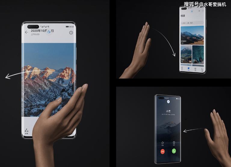 原创            都是没高刷屏 卢伟冰被喷 iPhone12不影响?