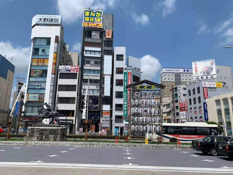 武汉日语广告牌