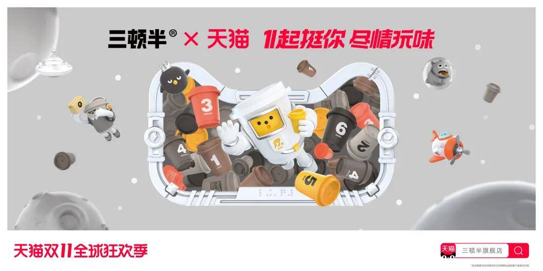 天猫×品牌×消费者,漂亮广告里满满的小心意