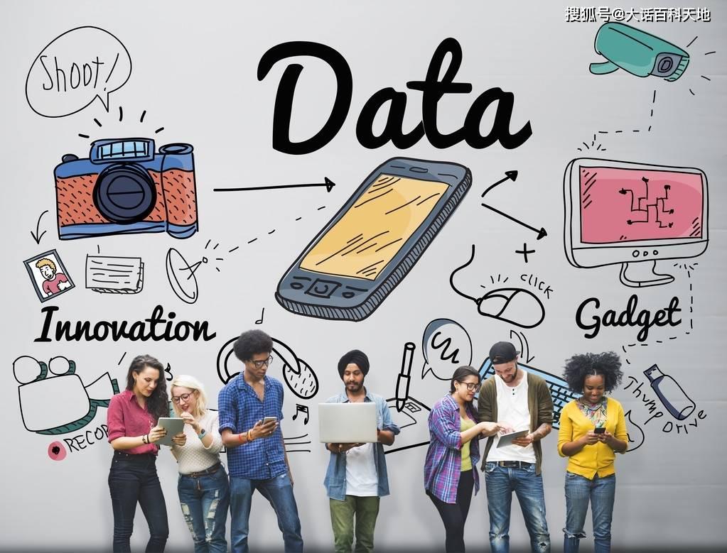 大数据、数据分析和数据挖掘之间有什么区别?
