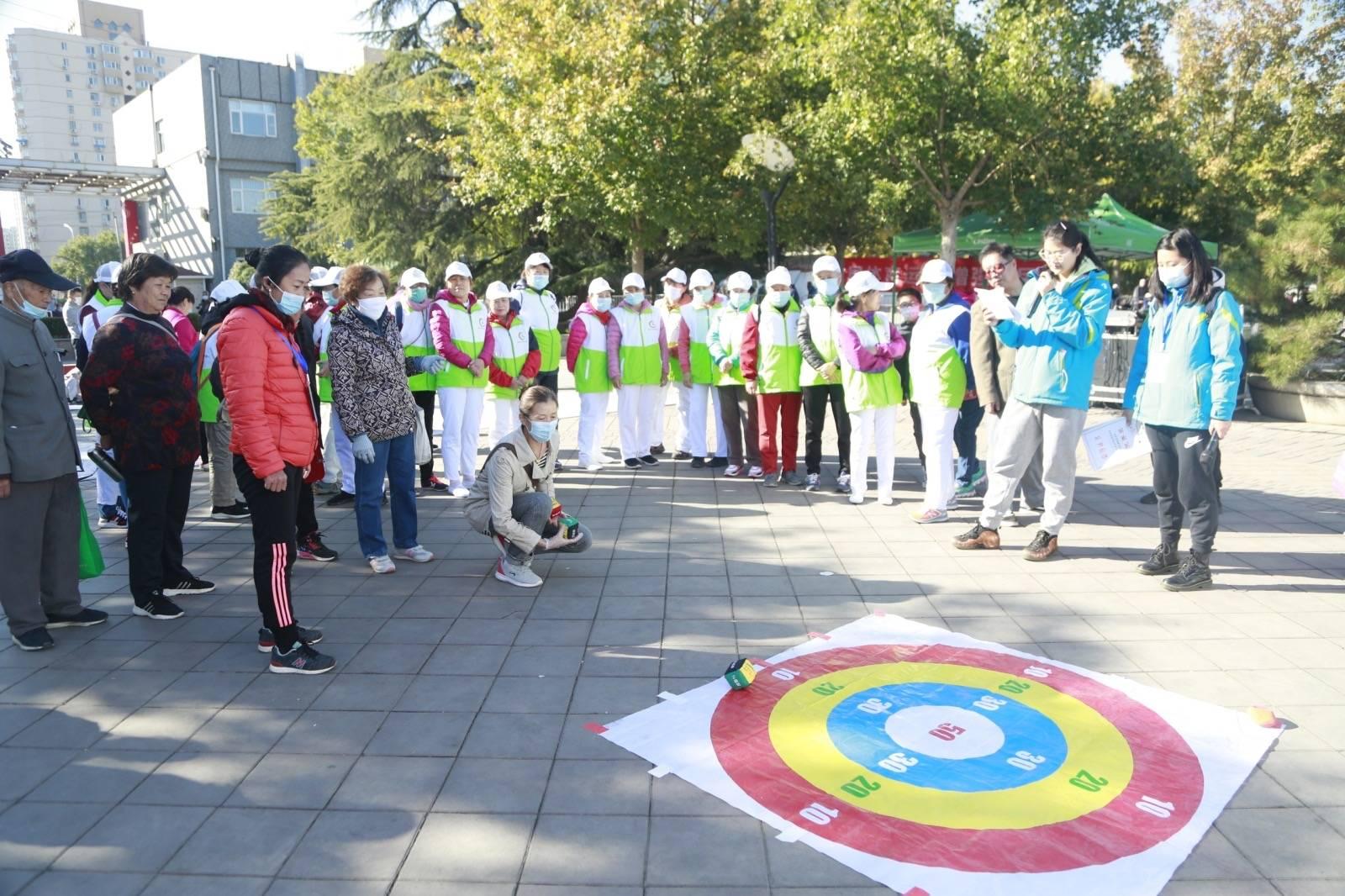 2020北京市民体质促进民俗趣味运动会走进八里庄北里