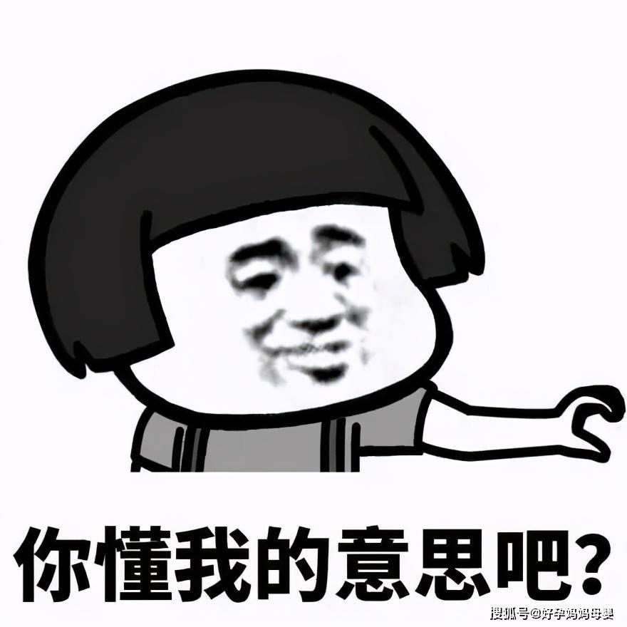 辛巴本月底回归?河南消协:希望永久封停