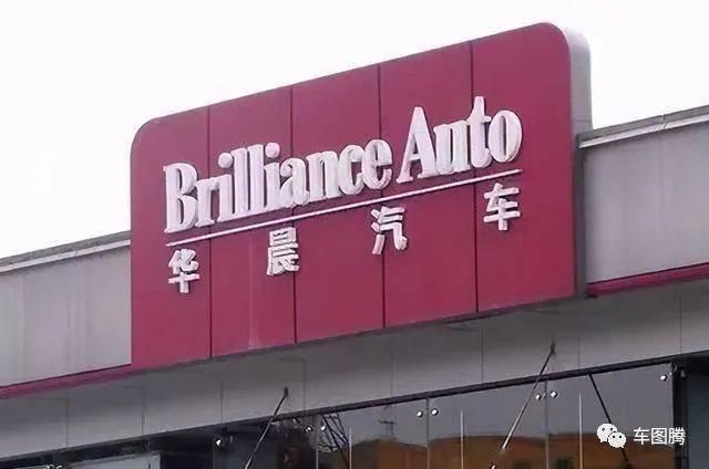 10亿元债券违约被停牌,华晨集团如何将一手好牌打得稀烂?_