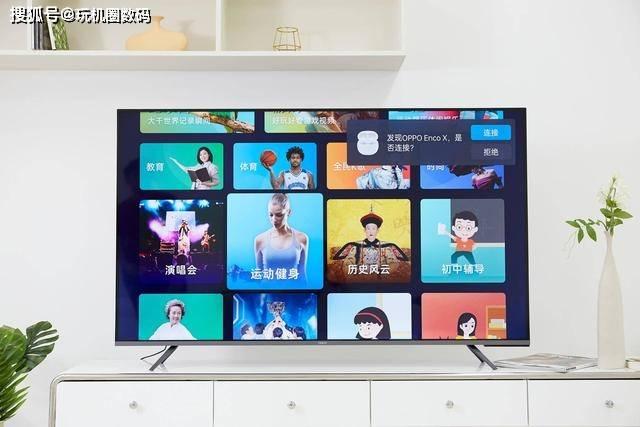 智能电视投屏软件_智能电视投屏软件
