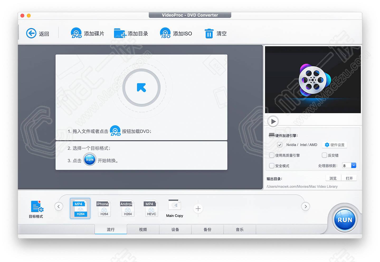 录屏软件 for mac_录屏软件for mac_录屏软件for mac