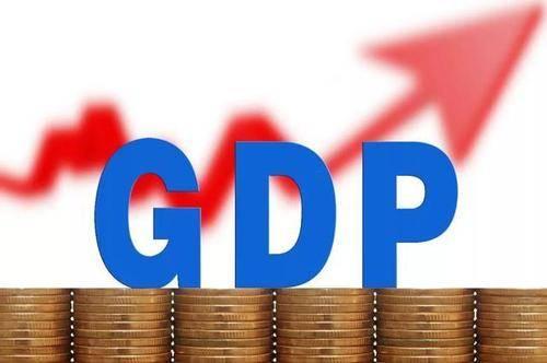 吉安2020gdp预计_浙江2020年GDP预计同比增长3.5