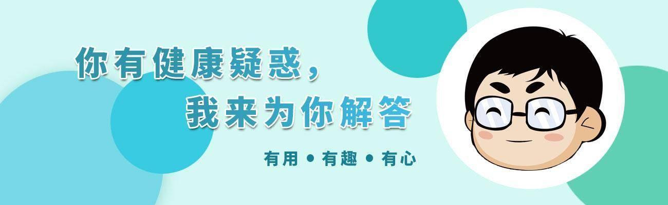 """肥胖又添新罪名?9000万中国胖子,这3个疾病很难""""避开""""!"""