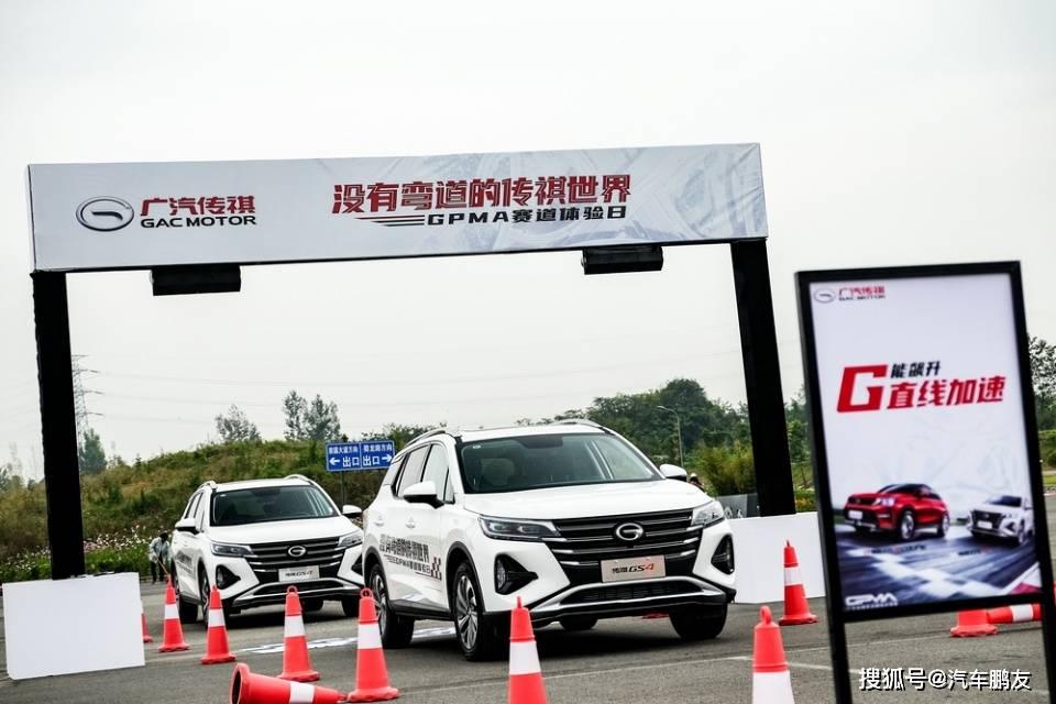 原厂15万元底盘最佳SUV川汽GS4场地试驾体验
