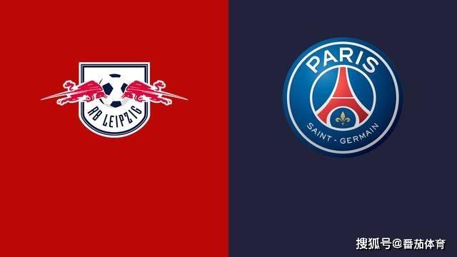 [欧冠杯]RB莱比锡vs巴黎圣日尔曼:莱比锡士气昂扬,年夜巴黎锋线齐整