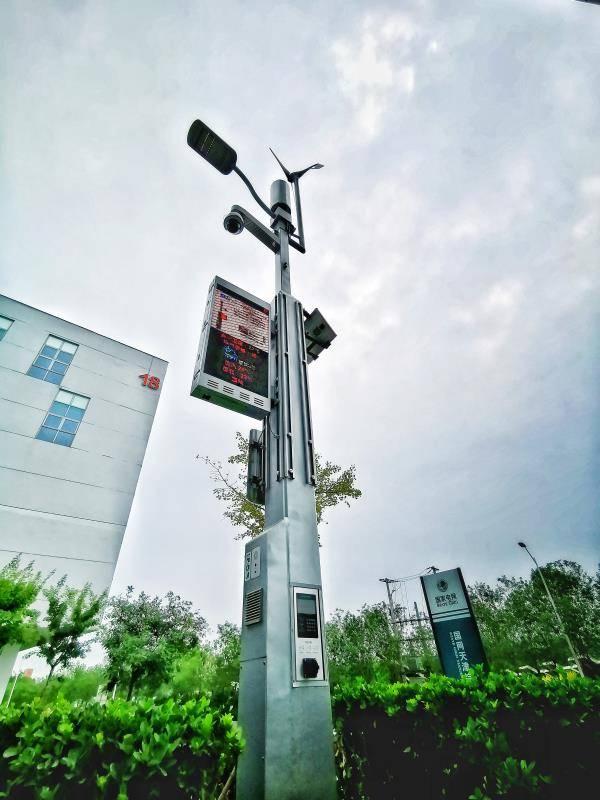 配资知识-滨海能源:争做城市能源革命领跑者 国网天津电力高标准