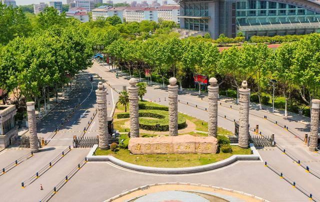 2020年江苏省二本大_南京师范大学2020年江苏省本科一批各专业录取分数