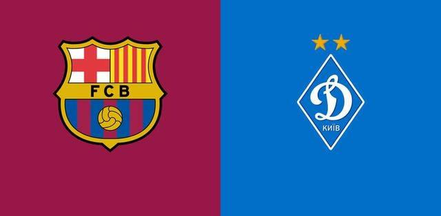 欧冠直播巴塞罗那vs基辅迪纳摩高清直播及录相回放、巴塞直播中、梅西高清直播