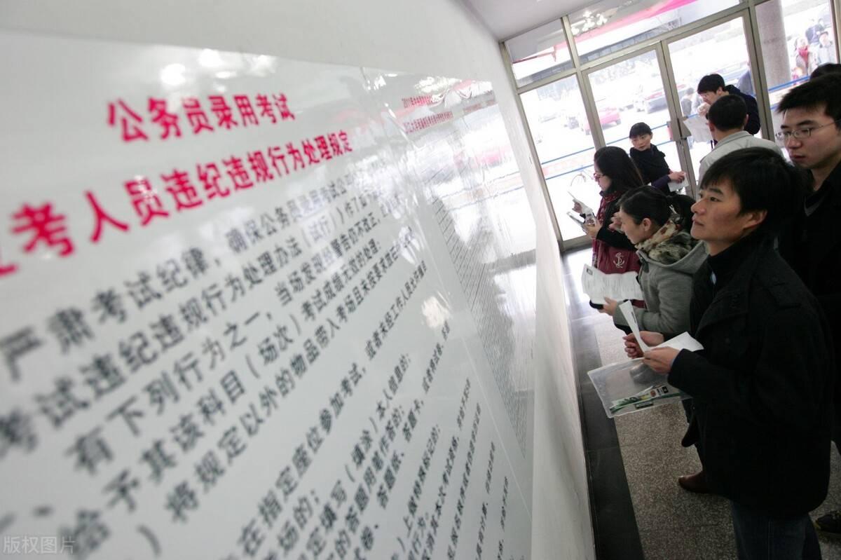 公务员考试:因家人犯错未通过政审,对考生公平吗?