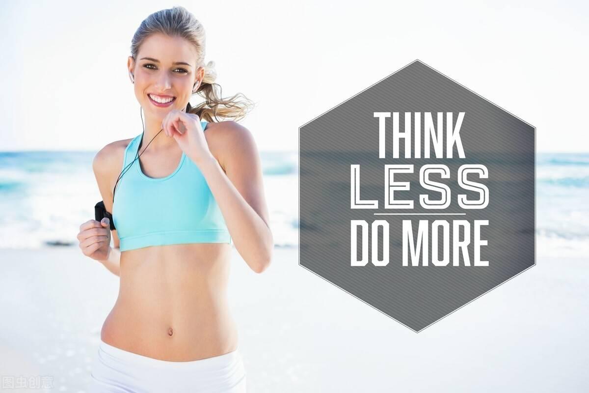 坚持健身是为了什么?为了遇见更好的自己