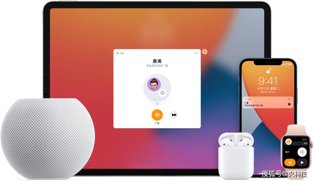 iOS14最值得升级的一个版本:最新的ios14.2