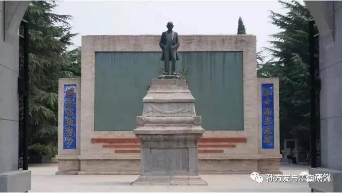 孙方友新笔记小说:功名 名家阅读