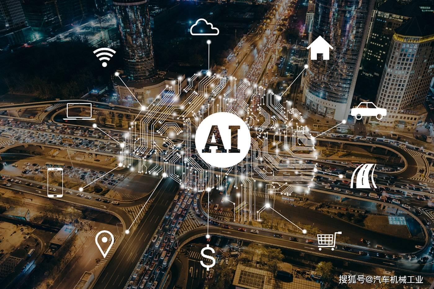 2020人工智能与电力大数据论坛将于本月11日在京召开