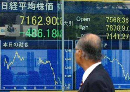 如果房价跌了一半会怎样 中国房价会经历日本房价的状况吗