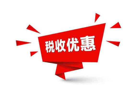华体会-华体会体育