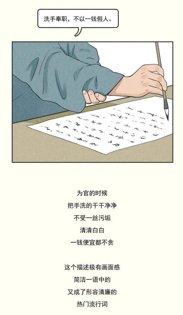 杨超越拿到上海户口 作为特殊人才落户
