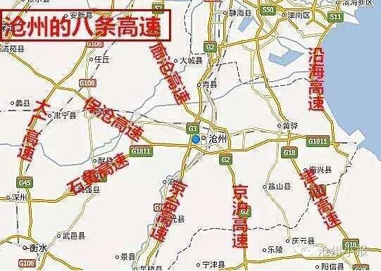 河北gdp2020_河北地图