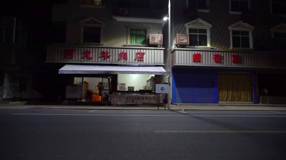 苏州人爱吃羊肉,藏在苏州小镇里的非遗美食