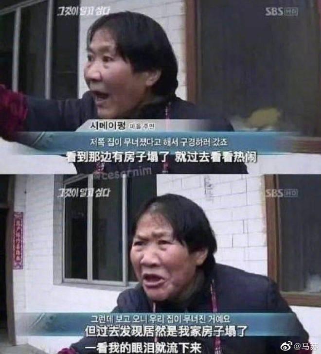 玄彬被曝爱情 迷妹马苏称不看热搜屋子就不会塌(图3)