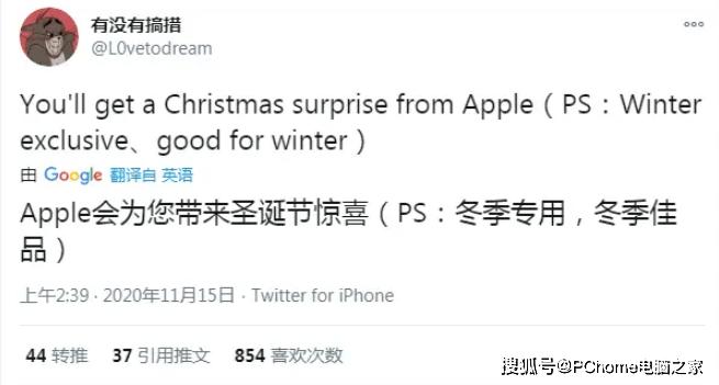 冬季专用 爆料人士称苹果将在圣诞节带来新款产品