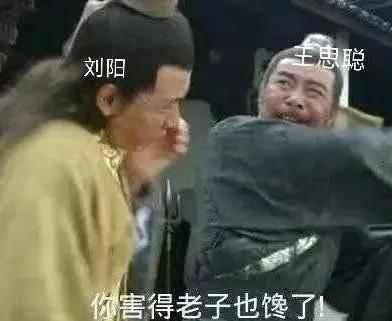 半藏森林到底对王思聪用了什么新茶艺,一张泳装照就能让他把持不住?_评论