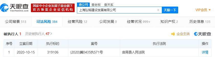 富二代网红曹译文iris发视频遭吐槽 其父亲公司已成被执行人