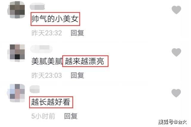 小沈阳女儿对镜头抛媚眼,名媛范足不像14岁!穿戴泄漏其不差钱(图2)