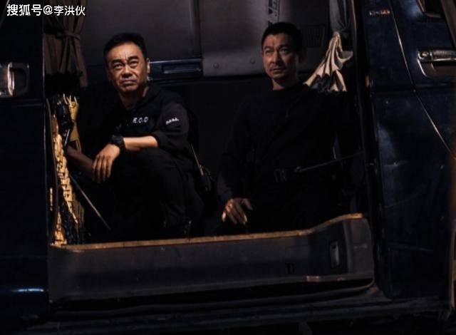 劉德華劉青雲18年不合作,新片讓他們成生死之交 娛樂 第10張